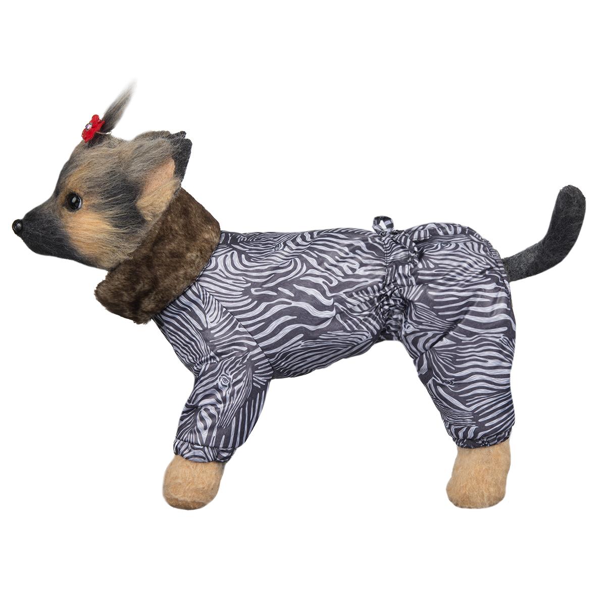"Комбинезон для собак Dogmoda ""Хаген"", унисекс, цвет: белый, серый. Размер 1 (S)"