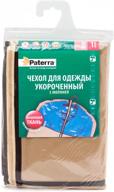 """Чехол для одежды """"Paterra"""", с молнией, 61 х 102 см"""