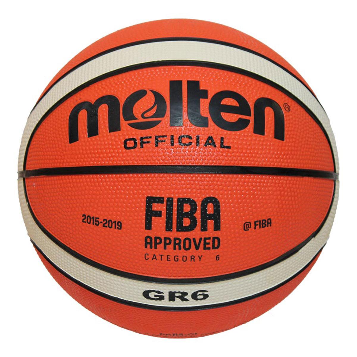лучшая цена Мяч баскетбольный