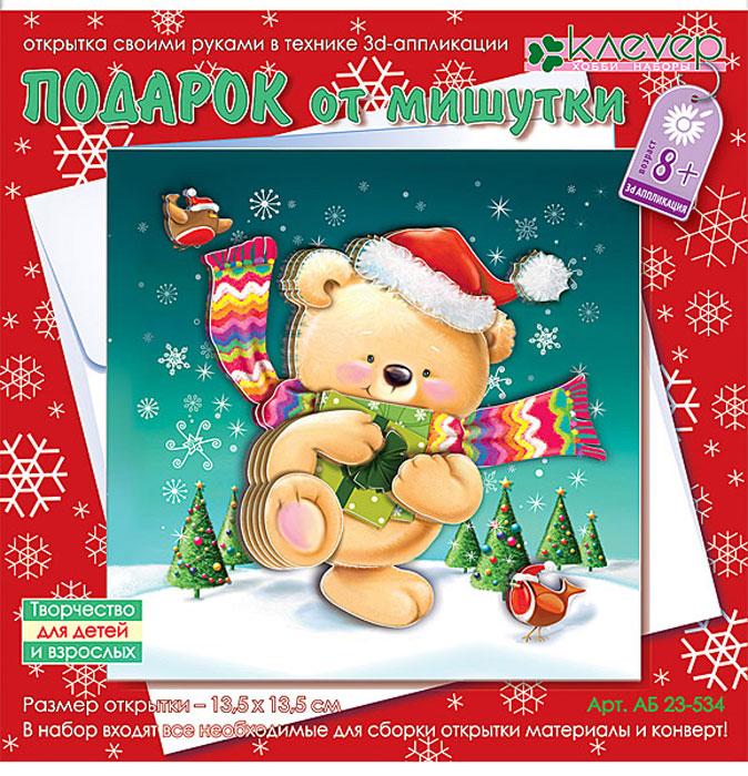 Поздравлений, открытки новогодние набор