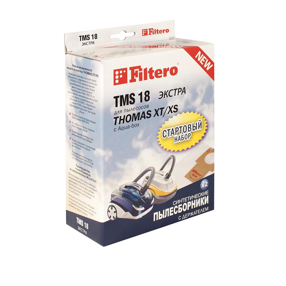 Filtero TMS 18 Экстра комплект пылесборников для Thomas XT/XS, 2 шт