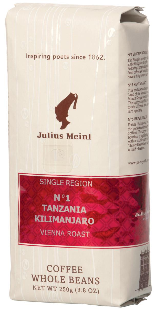 цены на Julius Meinl № 1 Танзания Килиманджаро Моно сорт кофе в зернах, 250 г  в интернет-магазинах