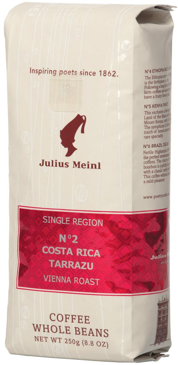 Julius Meinl № 2 Коста Рика Таррацу Моно сорт кофе в зернах, 250 г цена и фото