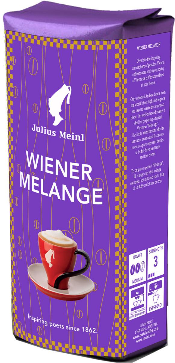 Julius Meinl Венский меланж кофе в зернах, 250 г meinl mc pts 12 x 12