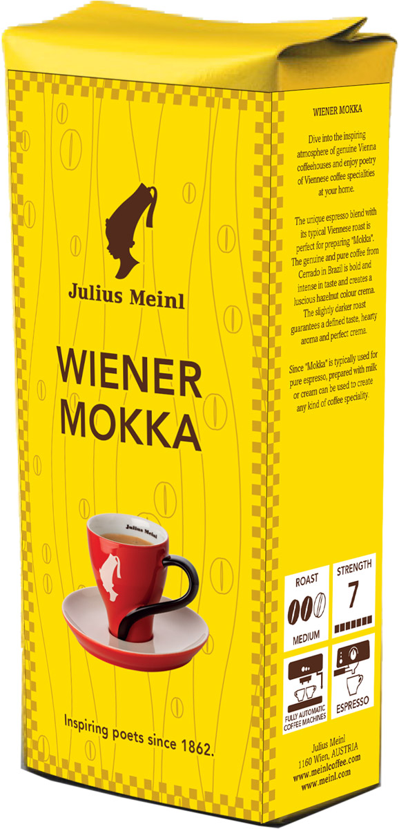 цены на Julius Meinl Венский мокка кофе в зернах, 250 г  в интернет-магазинах