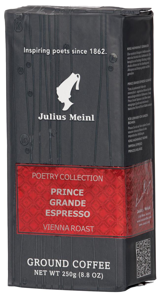 Julius Meinl Гранд Эспрессо кофе молотый, 250 г meinl nino8