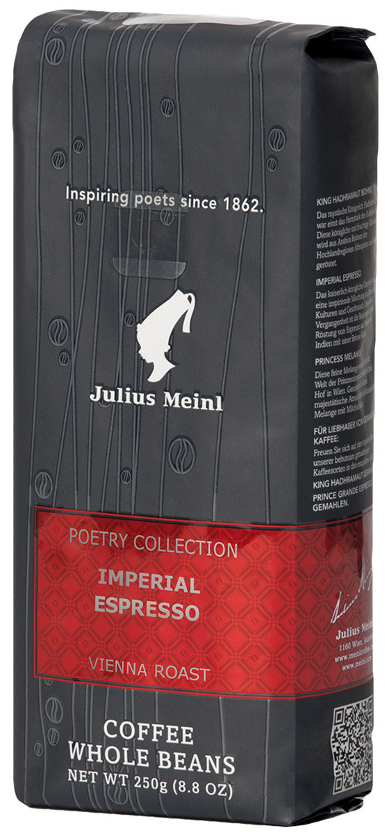 Julius Meinl Империал Эспрессо кофе в зернах, 250 г meinl mc pts 12 x 12