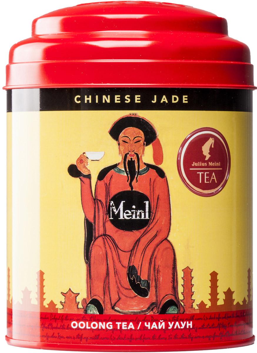 Julius Meinl Китайский нефрит чай улун листовой, 100 г meinl mc pts 12 x 12