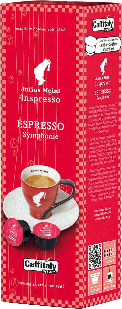 Julius Meinl Эспрессо Симфония капсульный кофе, 10 шт недорго, оригинальная цена