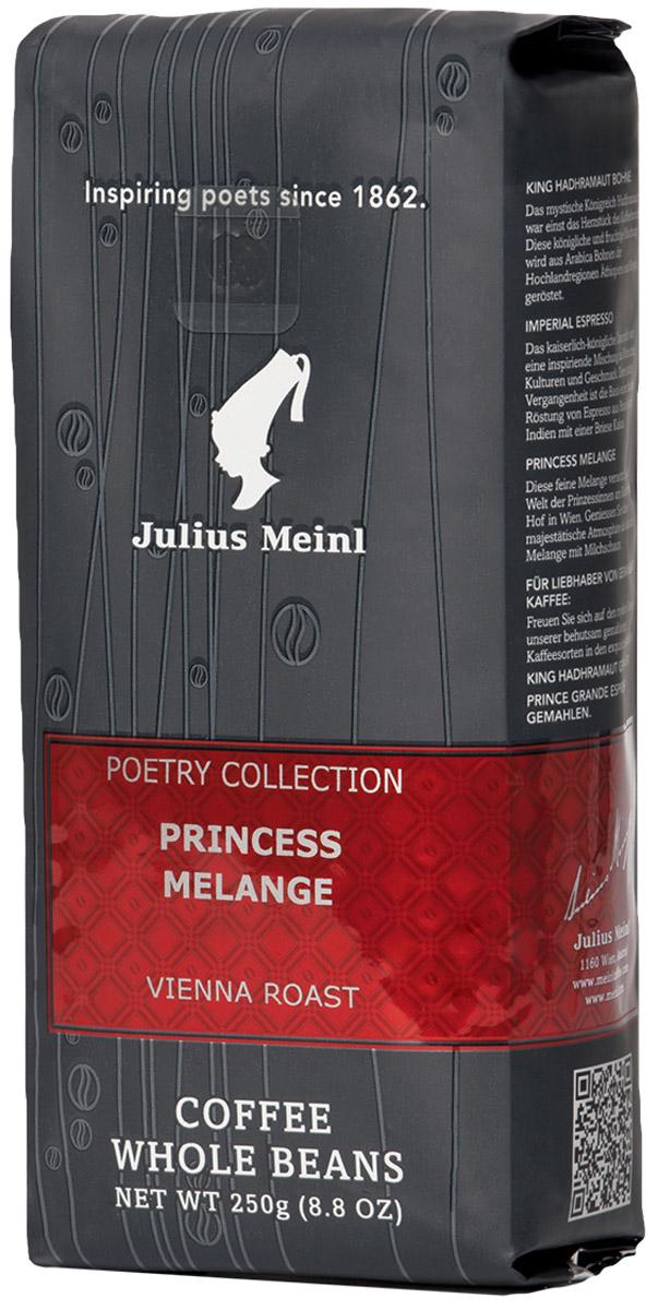 Julius Meinl Принцесса Меланж кофе в зернах, 250 г цена и фото