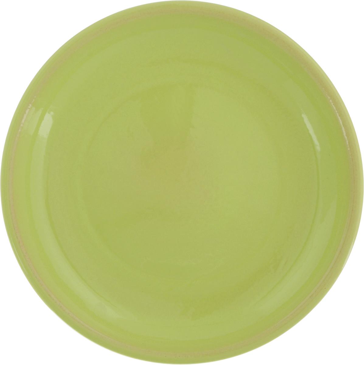 """Тарелка Борисовская керамика """"Радуга"""", цвет: салатовый, диаметр 18 см"""