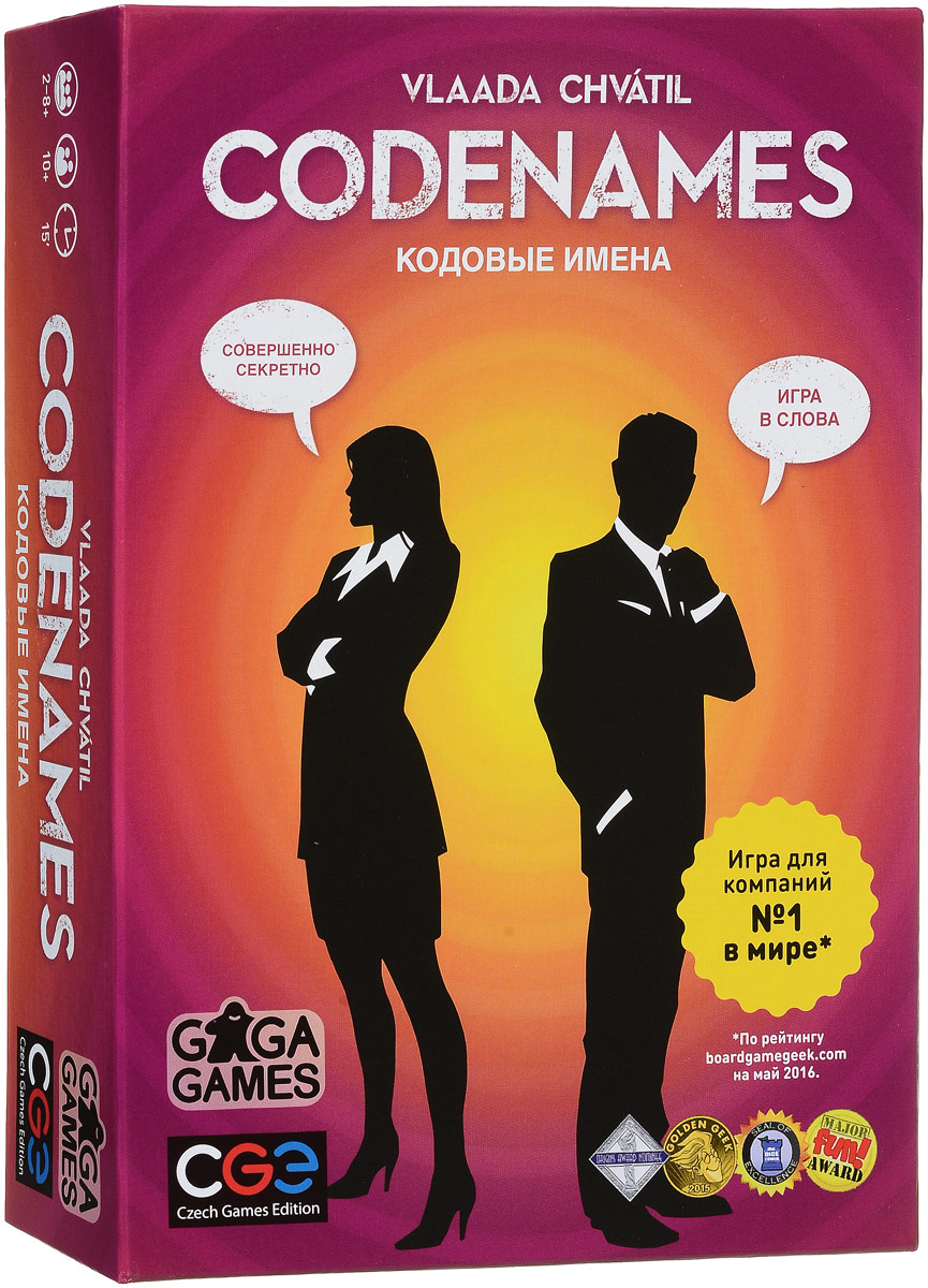 Игра настольная GaGa Кодовые имена. Codenames цена