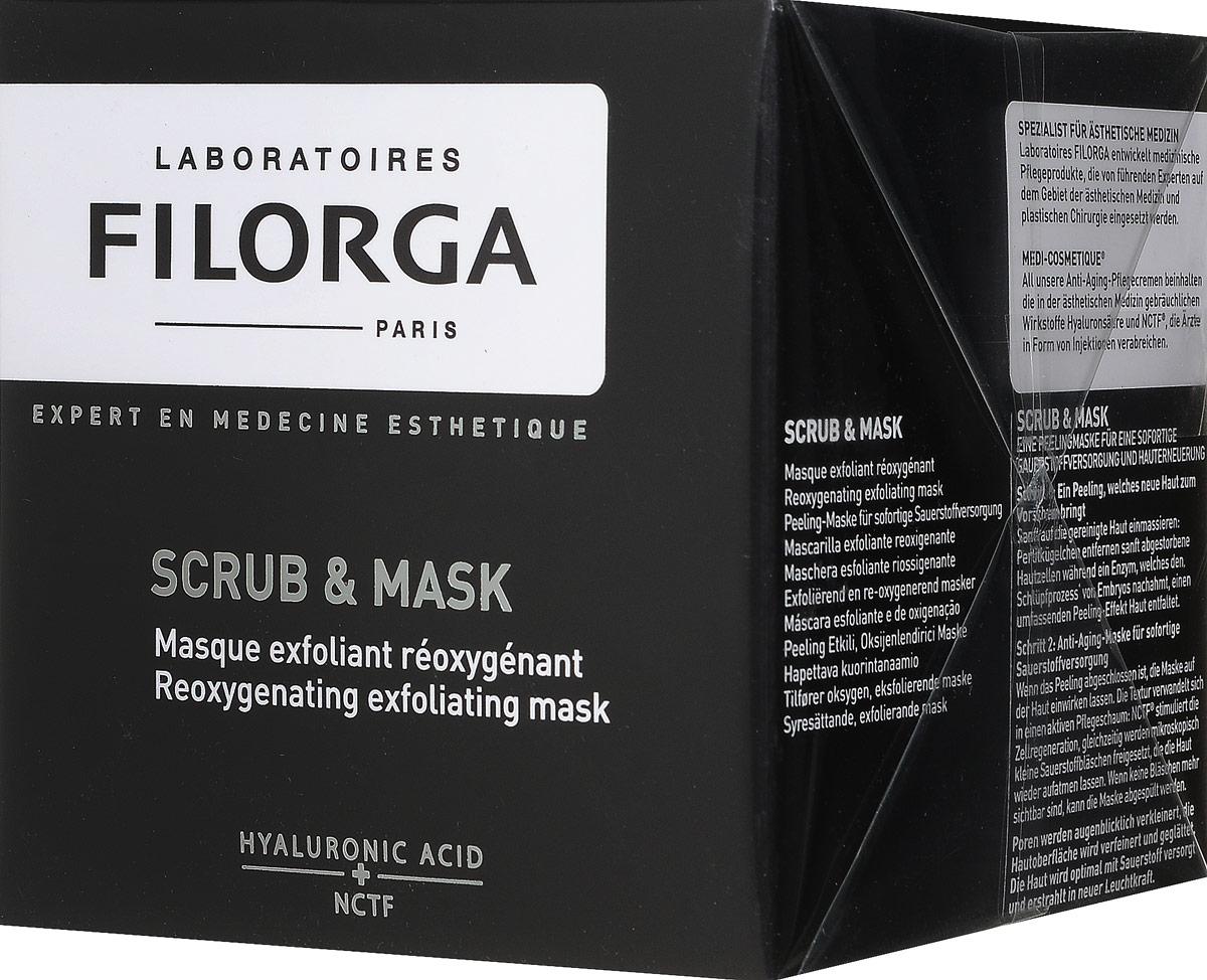 "Filorga Отшелушивающая оксигенирующая маска ""Scrub Mask"", 55 мл"
