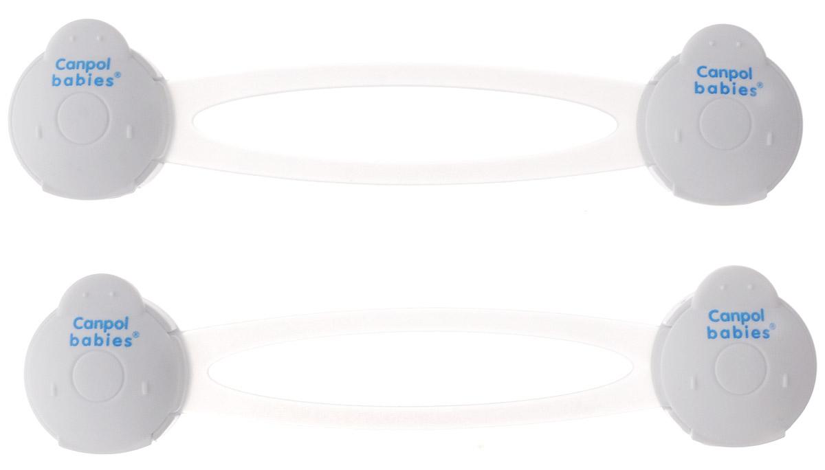 Canpol Babies Многофункциональный блокиратор для дверей 2 шт цвет белый250930635Бренд Canpol Babies уже более 25 лет помогает мамам во всем мире растить своих малышей здоровыми и счастливыми.Блокиратор многофункциональный (длинный) - незаменимый помощник в доме, когда малыш начал активно изучать окружающий его мир. Блокиратор удобно использовать для ящиков, холодильника и даже для крышки унитаза. Он легок в использовании и взрослые без труда смогут его открыть, в отличие от малыша. Благодаря удобному креплению блокиратор можно использовать для любых предметов, так как он крепится непосредственно на дверцы, а не на ручки.В комплекте 2 блокиратора. Рекомендуем!