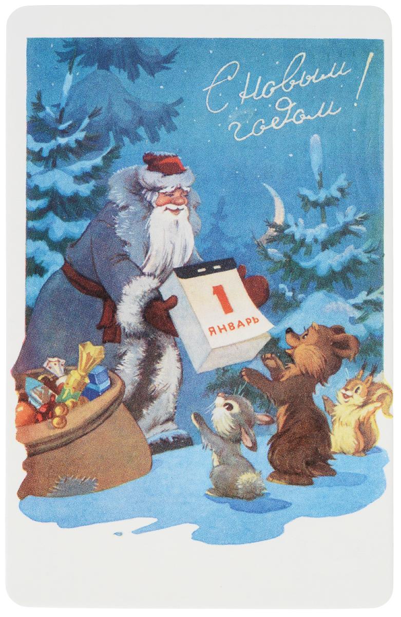 Днем рождения, открытки к новому году советские