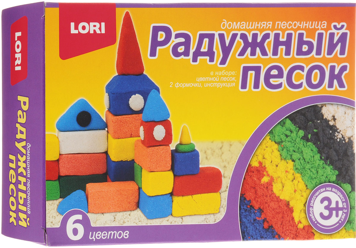 Lori Набор для детского творчества Радужный песок 6 цветов lori набор для детского творчества радужный песок принцессы disney 4 цвета