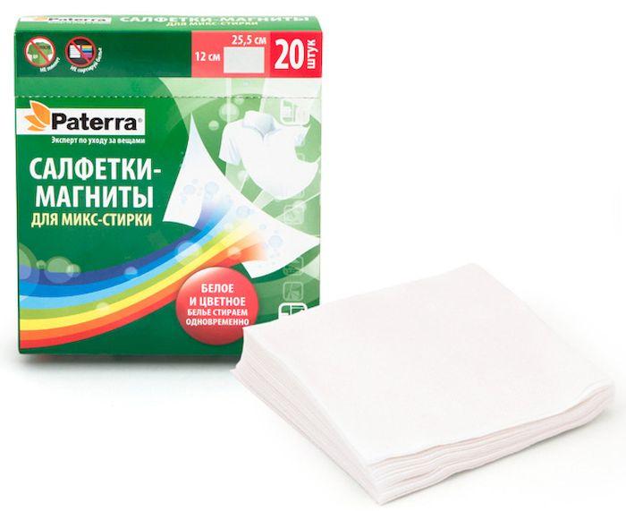 Салфетки-магниты для микс стирки Paterra, 12 х 25,5 см, 20 шт мешок для стирки бюстгальтеров paterra дамский на жестком каркасе 20 х 17 см