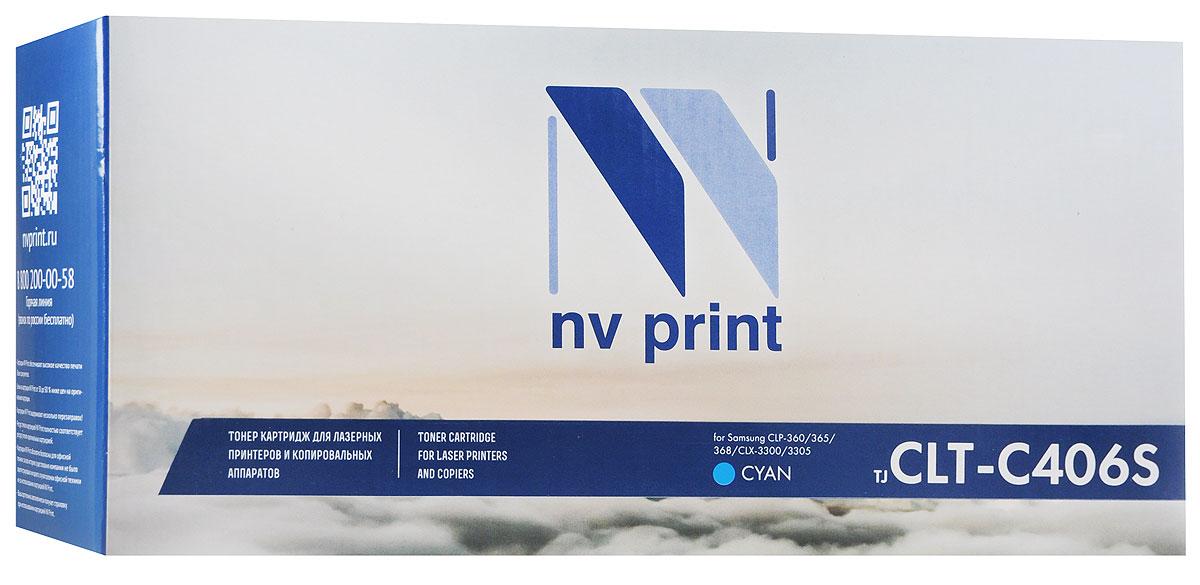 Картридж NV Print CLT-C406S, голубой, для лазерного принтера