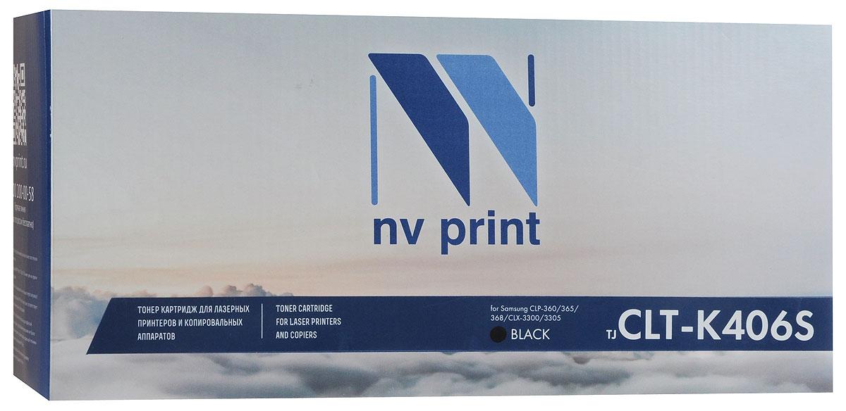 Картридж NV Print CLT-K406S, черный, для лазерного принтера