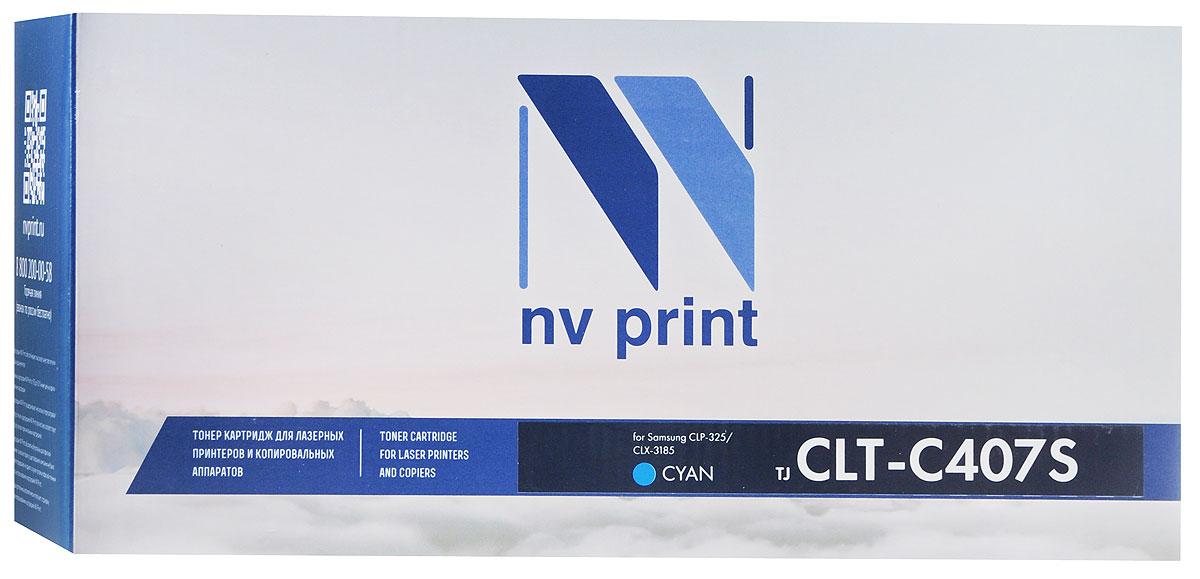 Картридж NV Print CLT-C407S, голубой, для лазерного принтера
