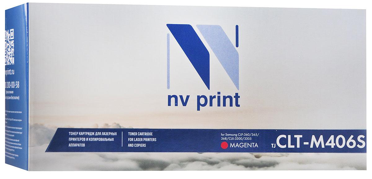 Картридж NV Print CLT-M406S, пурпурный, для лазерного принтера