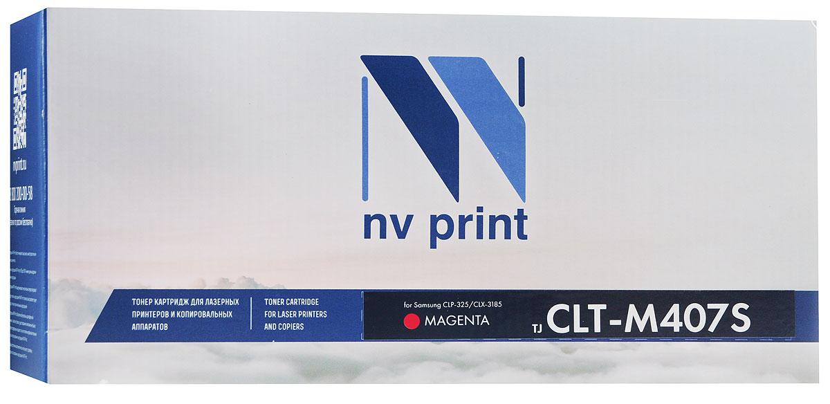Картридж NV Print CLT-M407S, пурпурный, для лазерного принтера