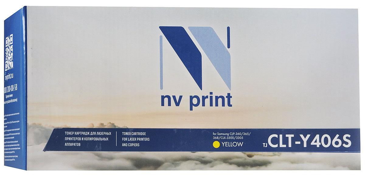 Картридж NV Print CLT-Y406S, желтый, для лазерного принтера