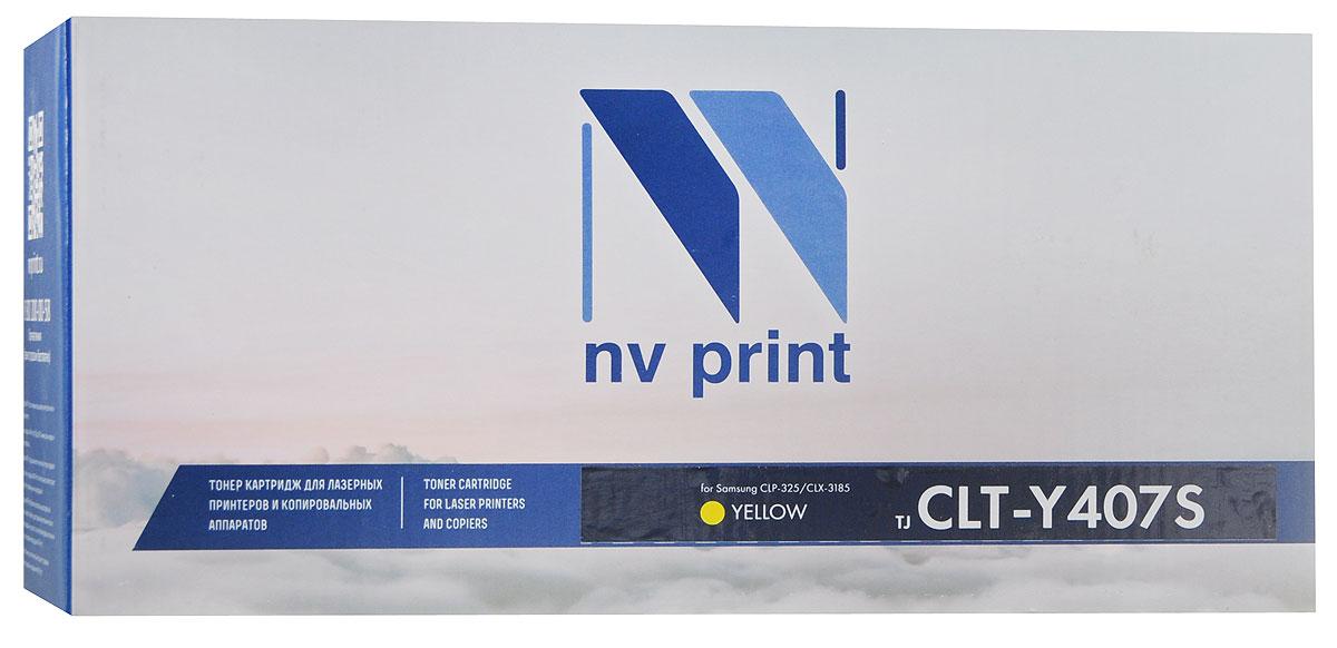 Картридж NV Print CLT-Y407S, желтый, для лазерного принтера