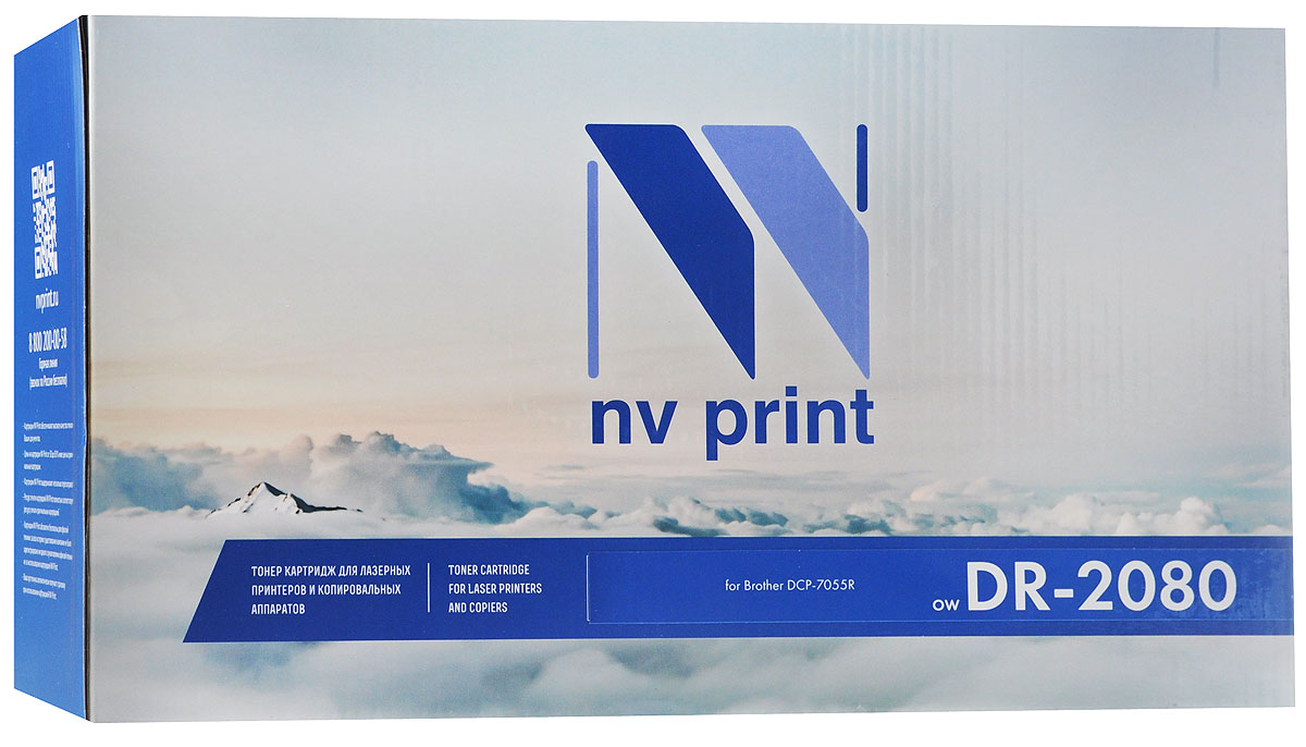 NV Print DR-2080, Black фотобарабан для Brother DCP-7055R