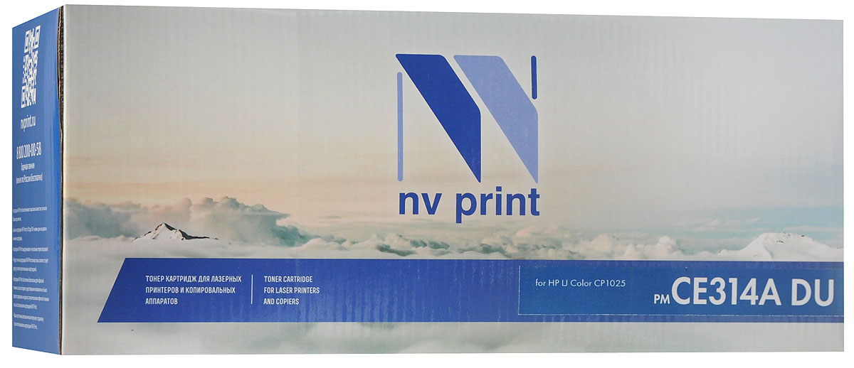 NV Print CE314ADU, Black фотобарабан для HP Color LaserJet CP1025