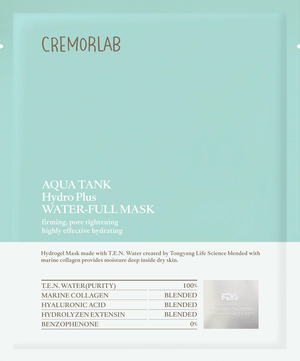 Cremorlab Aqua Tank Hydro Plus Water-full Mask / Маска интенсивно увлажняющая с морским коллагеном 1 шт