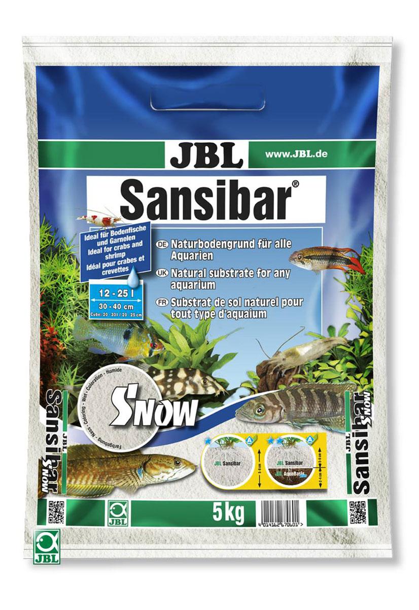 Декоративный мелкий грунт для аквариума JBL Sansibar, снежно-белый, 5 кг салатник berossi domino twist цвет снежно белый 0 7 л