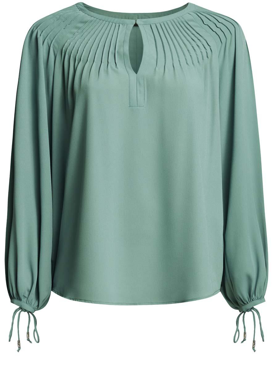 Блузка oodji блузка женская oodji ultra цвет бледно розовый 11402087 35527 4000n размер 34 40 170