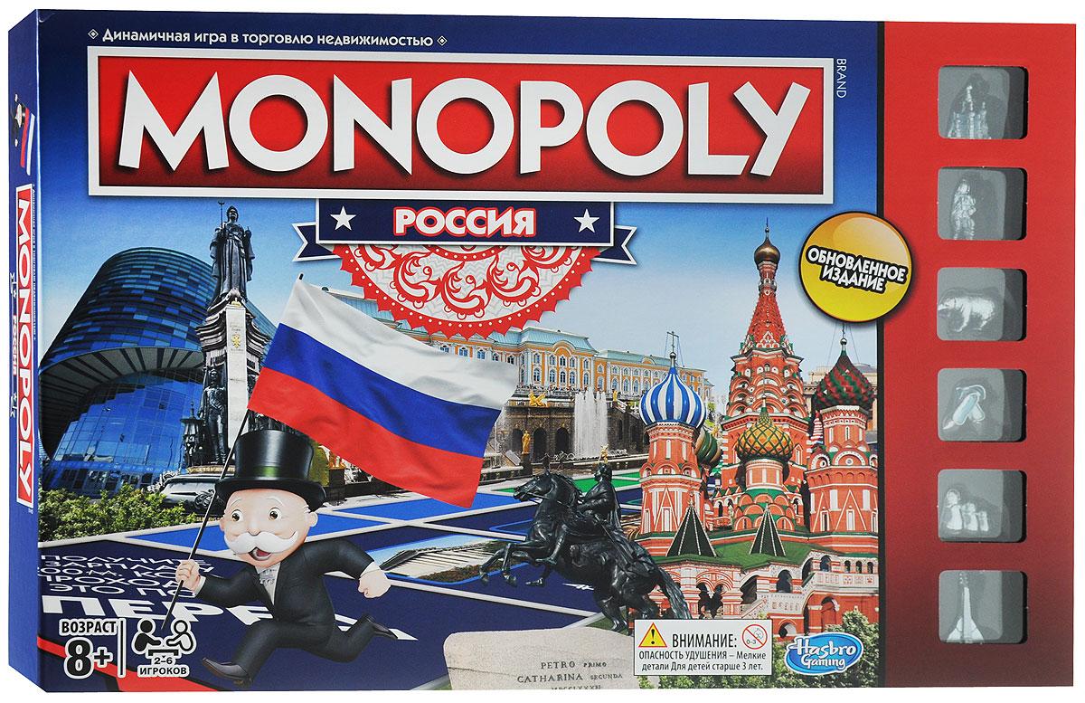 настольная игра россия купить