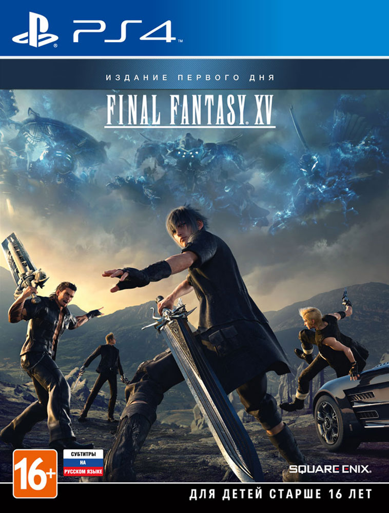 Игра Final Fantasy XV. Day One Edition для PS4 Sony final fantasy xv day one edition day one edition