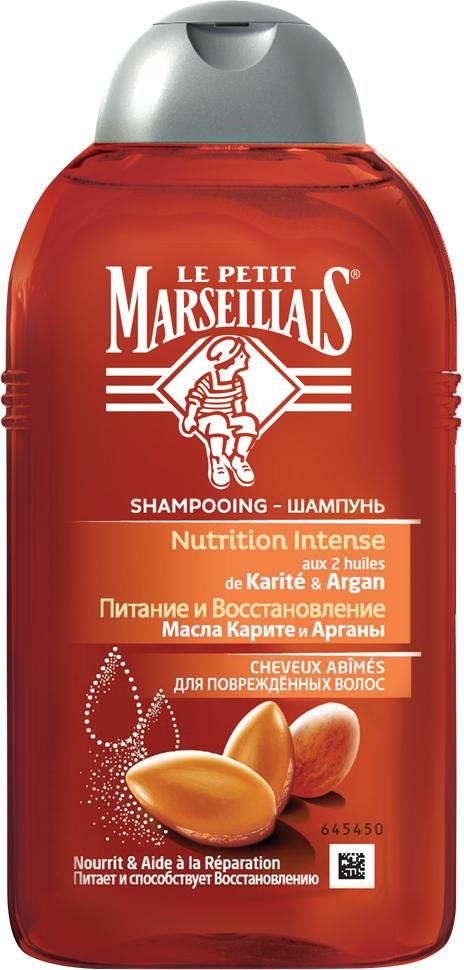 Le Petit Marseillais Шампунь для поврежденных волос Аргана и Карите 250 мл le petit marseillais кондиционер для поврежденных волос аргана и карите 200 мл