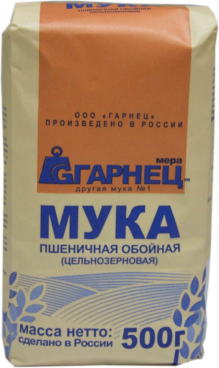Гарнец мука пшеничная цельнозерновая, 500 г гарнец мука гречневая 500 г