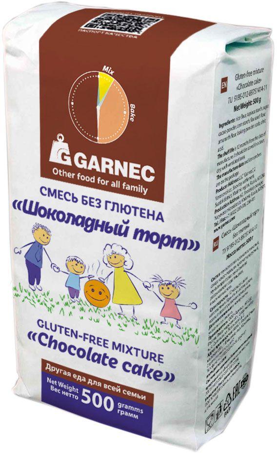 Гарнец смесь для выпечки Шоколадный торт без глютена, 500 г662192Продукт предназначен для всей семьи. Все компоненты и готовая продукция проходят контроль на содержание глютена. Отсутствуют ароматизаторы, усилители вкуса и другие химические добавки.