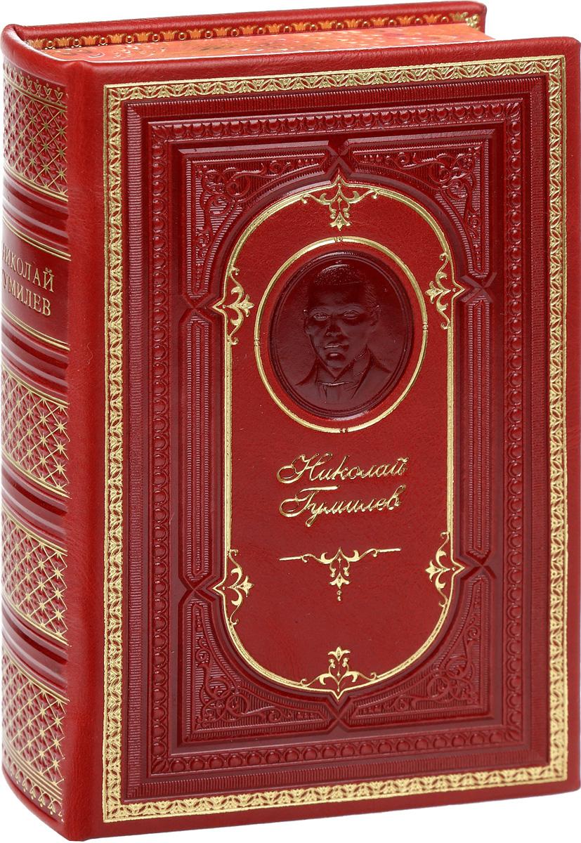 Николай Гумилев Николай Гумилев. Собрание сочинений (подарочное издание)