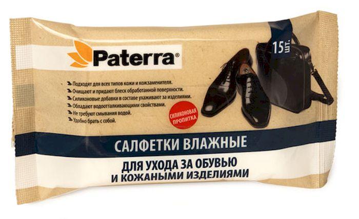 Салфетки влажные Paterra для обуви и изделий из кожи, 15 шт салфетки влажные paterra детские с экстрактом алое вера 64 шт