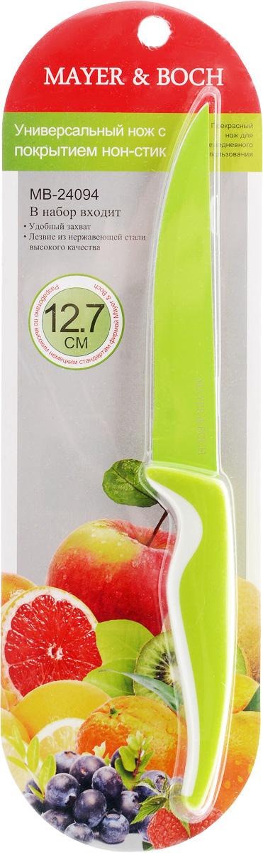 """Нож универсальный """"Mayer & Boch"""", цвет: салатовый, белый, длина лезвия 12,7 см"""