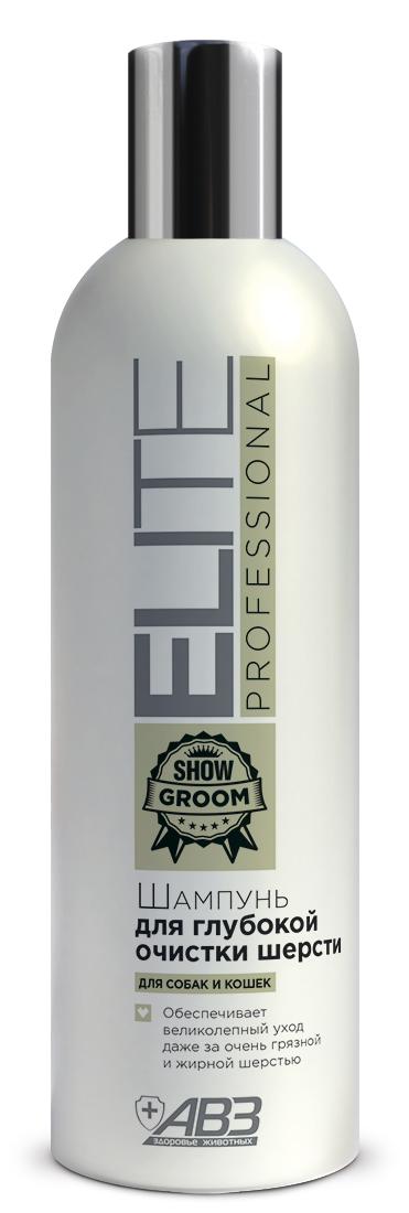 Шампунь АВЗ Elite Professional, для глубокой очистки шерсти собак и кошек, 270 мл авз капли успокаивающие для собак и кошек фитэкс 10 мл
