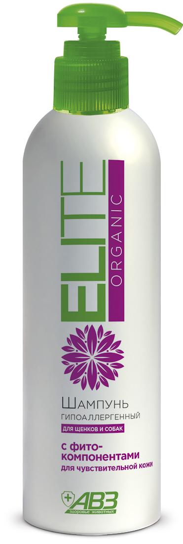 Шампунь АВЗ Elite Organic гипоаллергенный, для собак и щенков, 270 мл шампунь авз elite organic универсальный для собак и кошек 270 мл