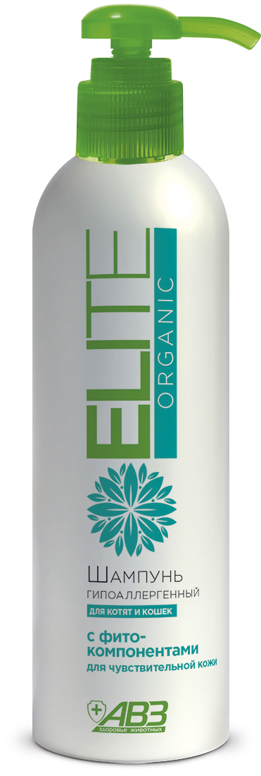 Шампунь АВЗ Elite Organic гипоаллергенный, для кошек и котят, 270 мл шампунь авз elite organic универсальный для собак и кошек 270 мл