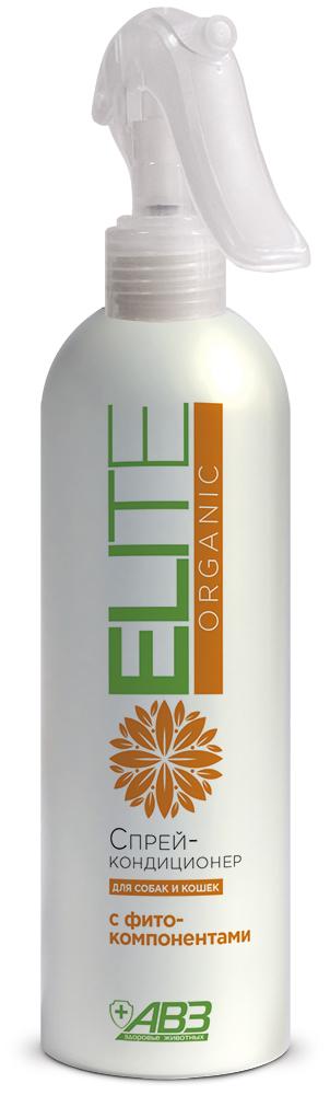 Спрей-кондиционер АВЗ Elite Organic, для собак и кошек, 270 мл шампунь авз elite organic универсальный для собак и кошек 270 мл