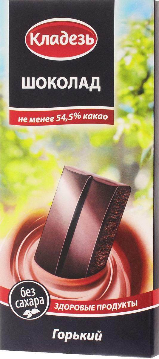 Кладезь шоколад горький, 100 г шоколад mr cho горький шоколад без сахара 300 г