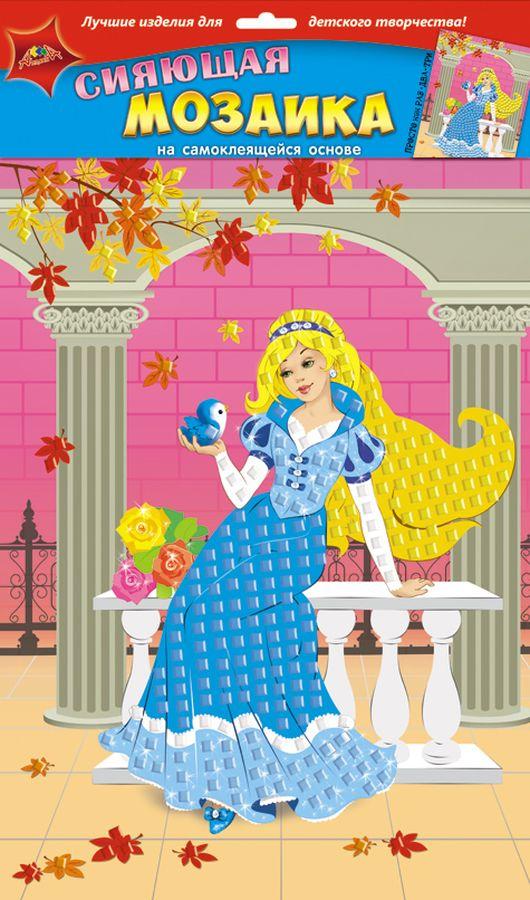 все цены на Апплика Мозаика на самоклеящейся основе Принцесса онлайн