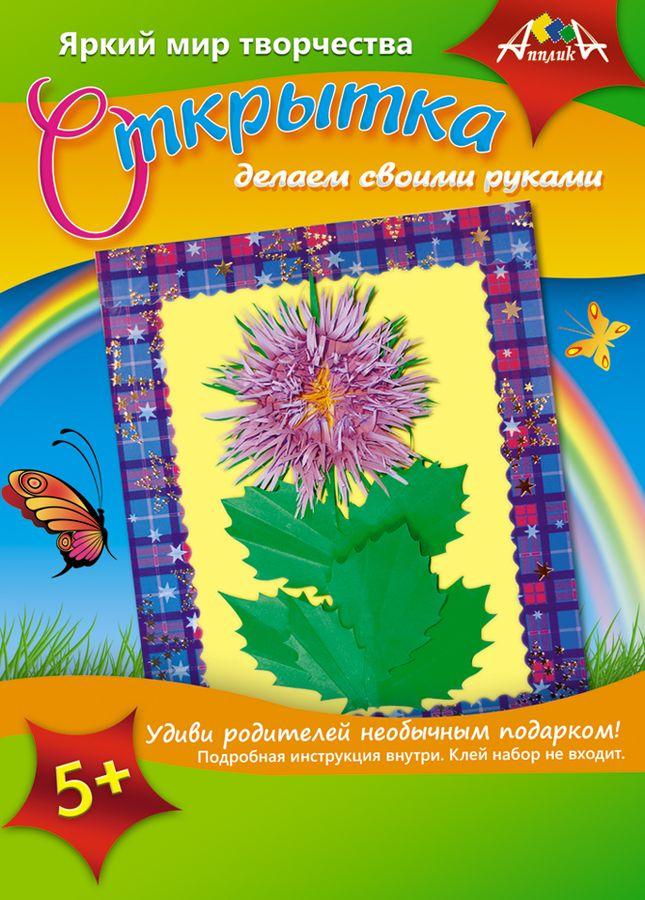 Апплика Набор для создания открытки Цветочная поляна Хризантемы апплика набор для создания букета розы