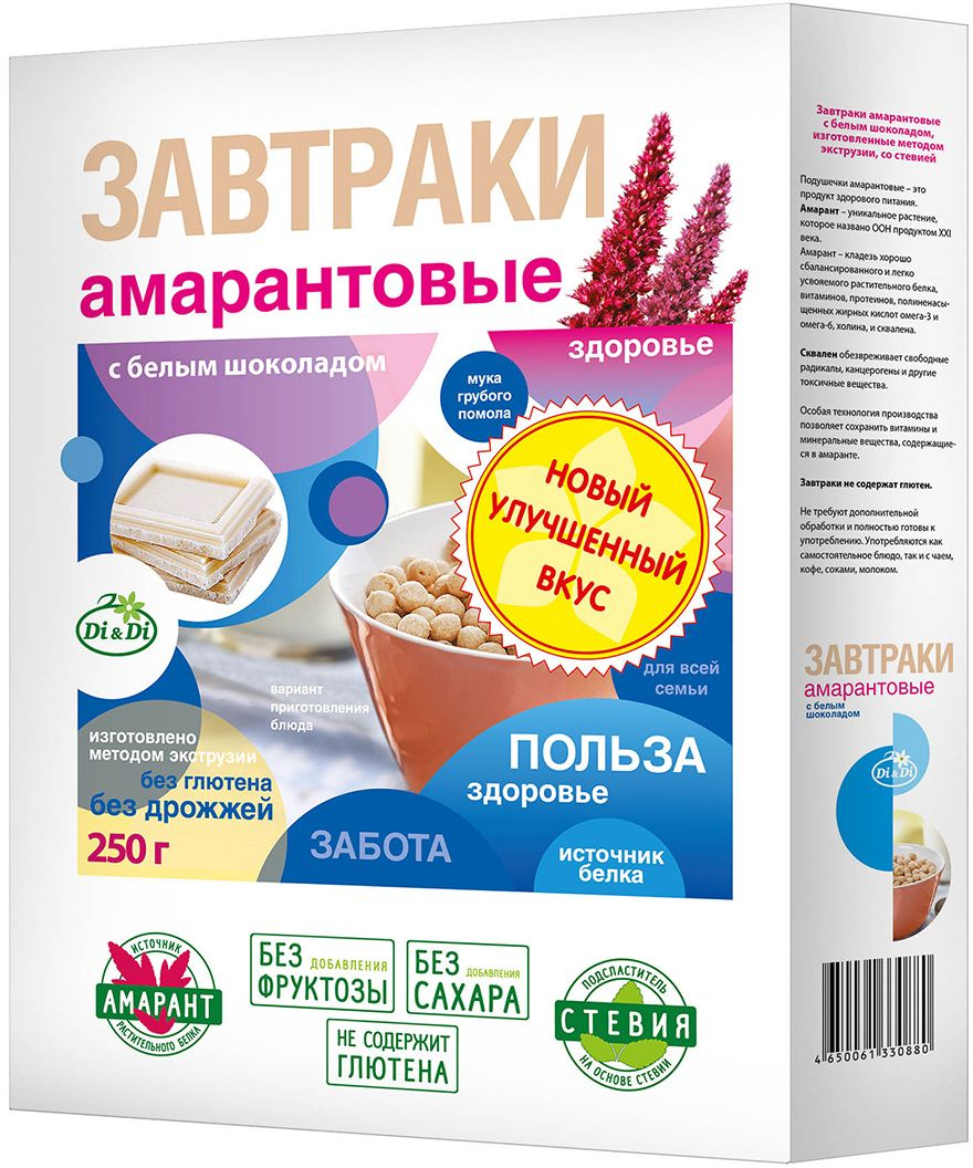 все цены на Di & Di завтраки амарантовые с белым шоколадом, 250 г онлайн