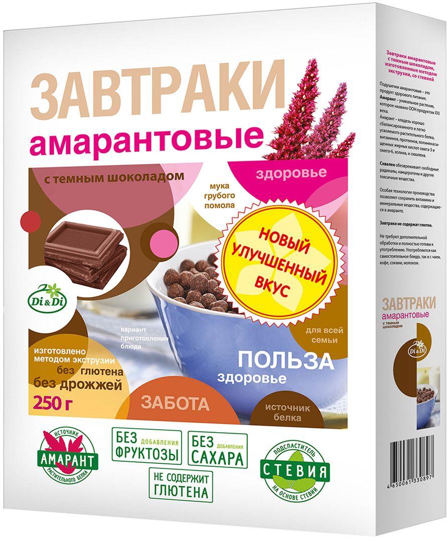 Di & Di завтраки амарантовые с темным шоколадом, 250 г недорого